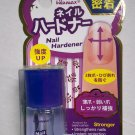 Japan imported Nail Hardener Strong nails Healthy Strong Strengthener Polish 12ml