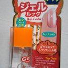 Japan imported Winmax Nail Top Coat nails Healthy gel-effect Polish 12ml