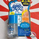 Japan imported Winmax Nail Quick Dry Top Coat nails Healthy Polish 12ml