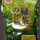Green Tea Matcha Candy drops sweet candies kids ladies healthy snacks