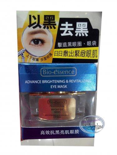 Bio Essence Advance Brightening & Revitalizing Eye Mask
