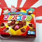 Japan Kabaya Puchi Pastel Chocolate Ice Cream Cone & Figures Biscuits