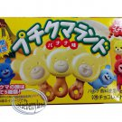 Japan Bourbon Bear Banana Flavor Chocolate Snack Biscuits Cookies