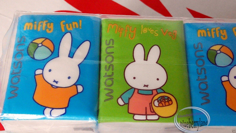 20 Packs MIFFY Tissue Paper velvety soft mini hankies woman home