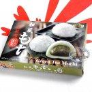 Japanese Style Green Tea Mochi Matcha Maccha Daifuku Rice Cake sweets dessert YL