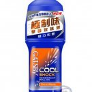 Gatsby Cool Shock Deodorant Roll-On Floral Woody for Men 50ml