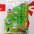 Japan Matcha Green Tea dessert powder sweets treats