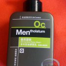 Mentholatum Oil Control Deep Cleansing Face Wash with Tea Tree Oil 150ml for Men beauty