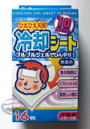 Japan Hadariki Cooling Gel Patch Headache Fever Pain Stress Relief for kids children