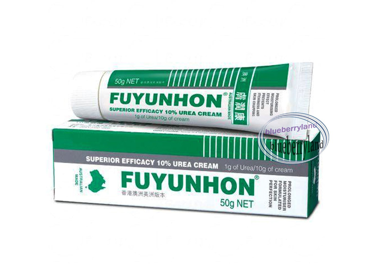 Fuyunhon Super Efficacy 10% Urea Cream 50g for skin perfection dermatophyte and fungi