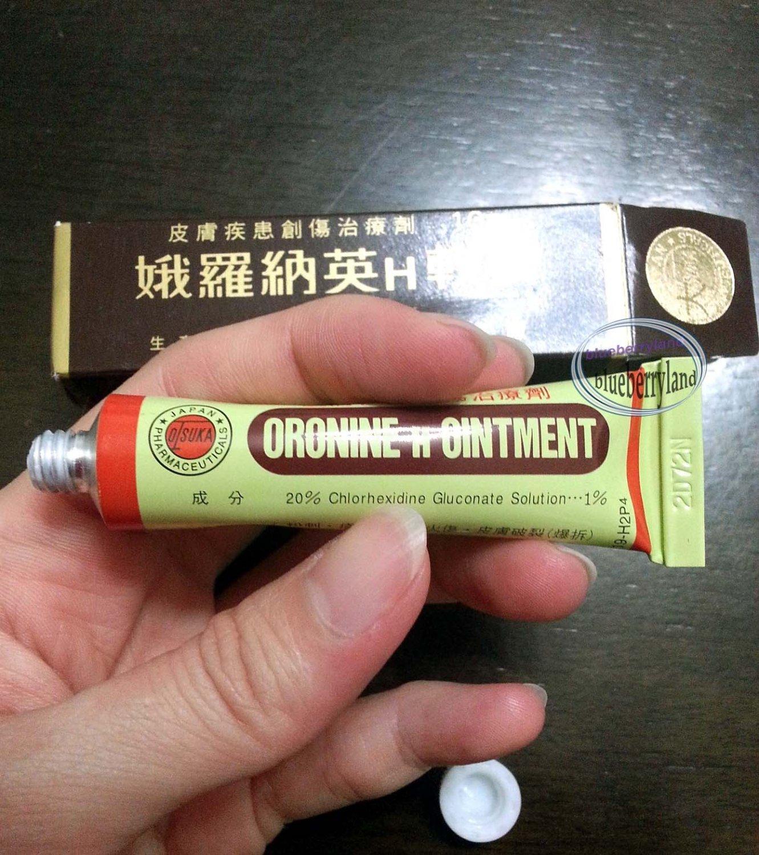 Japanese Otsuka Oronine Ointment 10g Skin Moisturiser 娥���H��