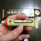 Japanese Otsuka Oronine Ointment 10g Skin Moisturiser 娥羅納英H軟膏