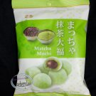 Japanese Style Matcha Green Tea Red Bean Mochi Daifuku Ricecake sweets snack