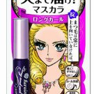 KISS ME Heroine Make Mascara Long & Curl & SUPER WATERPROOF Black 6g