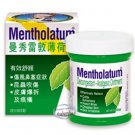 Mentholatum Decongestant Analgesic Ointment 28g