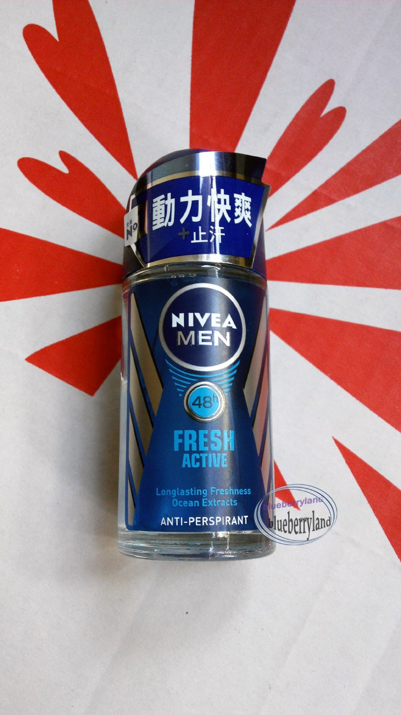 Nivea Deodorant For Men Fresh Active 48H Roll-on 50ml