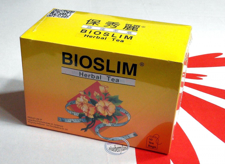 Bioslim Tea Bio Slim Mild Laxative Herbal Tea Bags 30 packets x 2 Boxes ��� �� ��