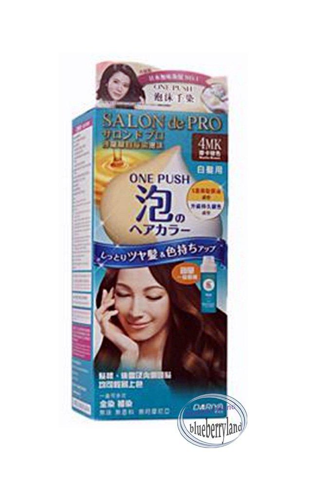 Japan dariya salon de pro foam type hair color kit 4 for Salon de pro