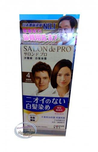 Japan Salon de Pro Hair Color Cream Type Kit # 4 Light Brown