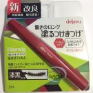 Imju Dejavu Fiberwig Paint-On False Lashes 3D LENGTHENING Mascara Extra Long Black