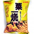 Calbee BBQ Flavoured Grill-A-Corn Corn Sticks Snacks TV movie games Snack 6 Bags