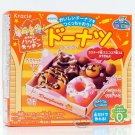 Japan Kracie DONUT DIY Candy Kit Happy kitchen snack sweet