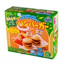Japan Kracie HAMBURGER DIY Candy Kit Happy kitchen Burger snack sweet