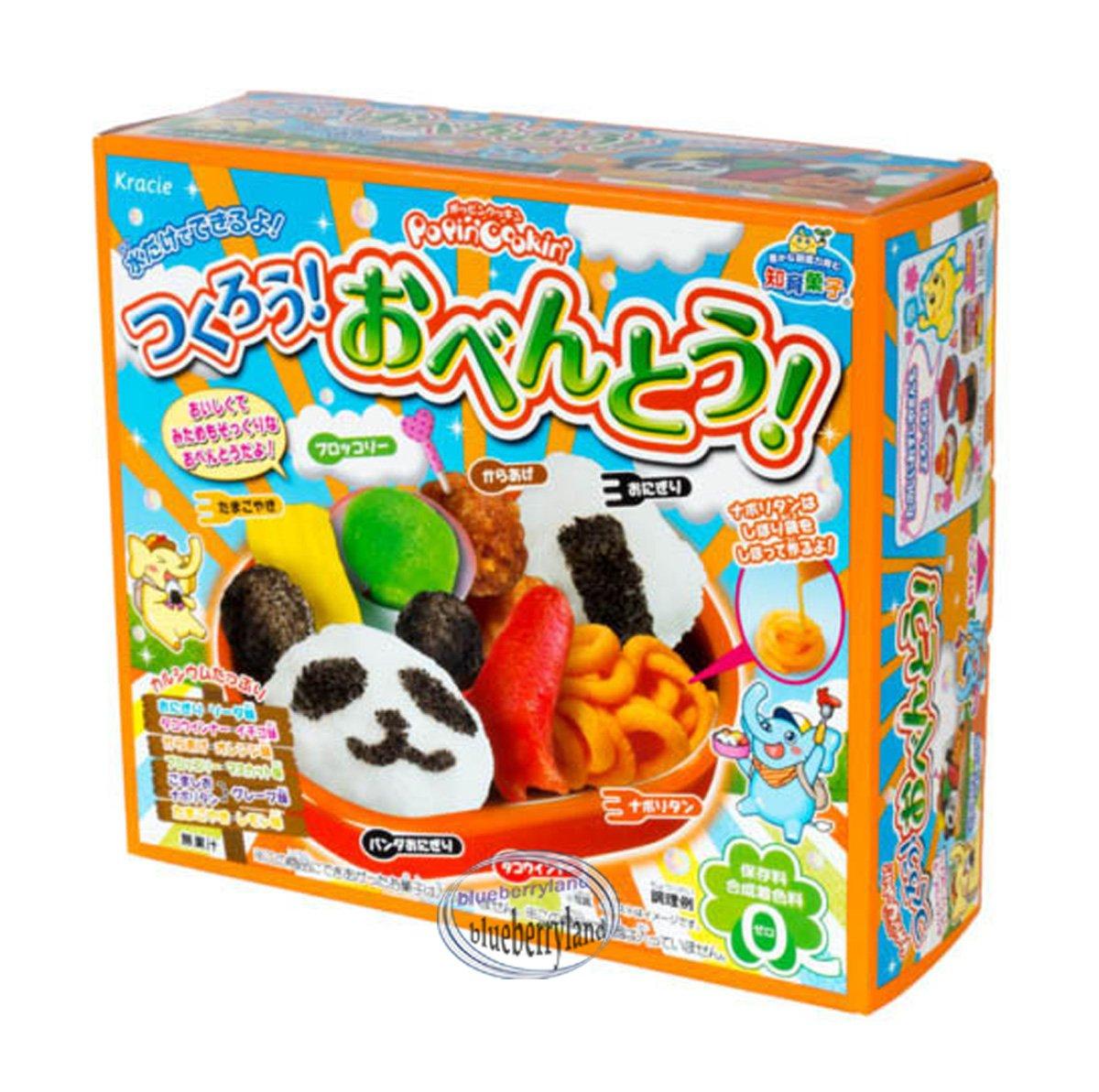 japan kracie bento lunch box diy candy kit happy kitchen snack sweet. Black Bedroom Furniture Sets. Home Design Ideas