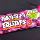 Nestle Frutips Blackcurrant Pastilles Soft Gummy Candy snack