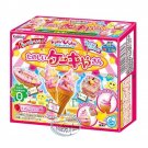Japan Kracie ICE CREAM & Fun Cake DIY Candy Kit Happy kitchen snack sweet