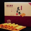 Macau Koi Kei Bakery Phoenix Egg Roll sweets snacks EggRoll cookie
