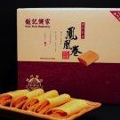 Macau Koi Kei Bakery Phoenix Egg Roll sweets snacks EggRoll cookie