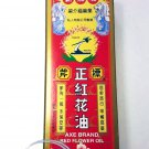 Singapore Axe Brand Red Flower Oil aches strains & sprains pain relief 35ml