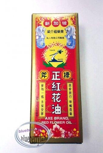 Singapore Axe Brand Red Flower Oil aches strains & sprains pain relief 35ml
