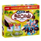 Japan Meiji Kinoko Mushroom DIY Chocolate Kit cookie candy snack sweet