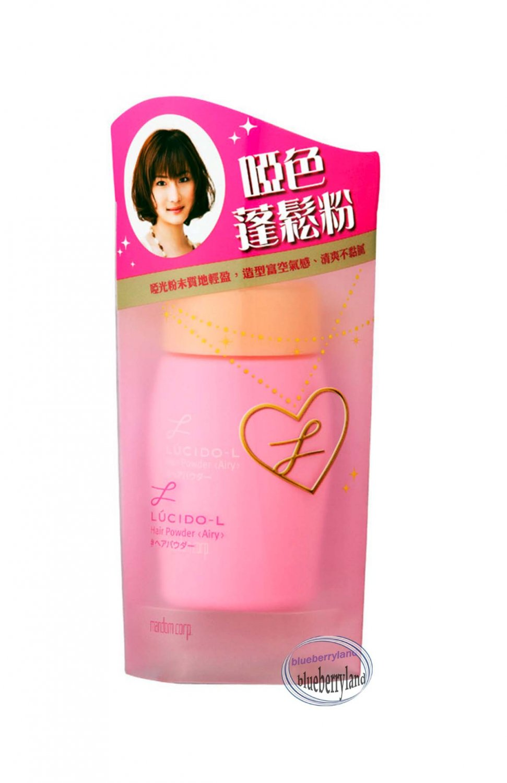 Japan Lucido-l Mattifying Airy & Volumizing Hair Styling Powder 10g