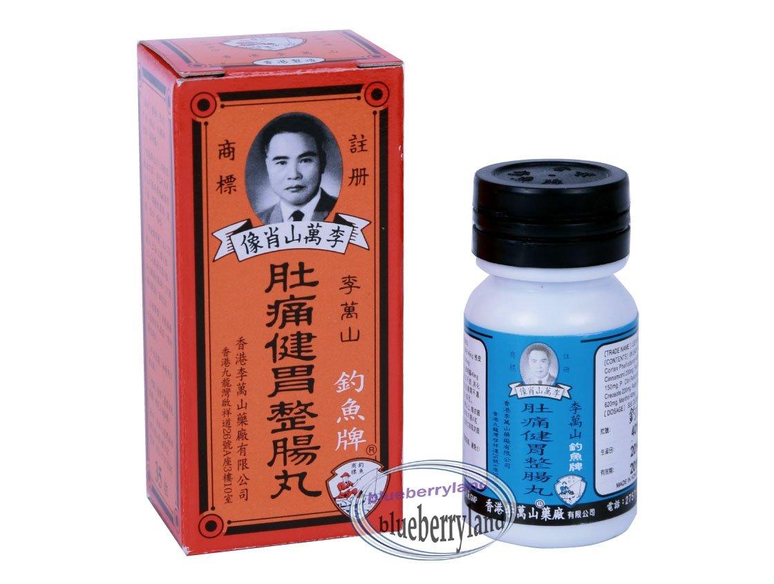 Lee Man Shan Gastrointestinal Pill Herbal Dietary Supplement  �����山��丸50�
