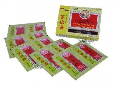 Nin Jiom Cold Remedy Concentrated Granules  念�庵�根湯 5g x 10