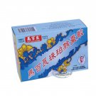 Ma Pak Leung Hou Cho Powder 6 vials per box 馬百良珠珀猴棗散6瓶裝