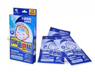 Japan Kobayashi Netsusama Fever Relief Cooling Gel Sheet for Kids 6 sheets ����貼