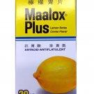 Maalox Plus Lemon Swiss Creme Flavor 20 Tablets  美樂事檸檬胃片