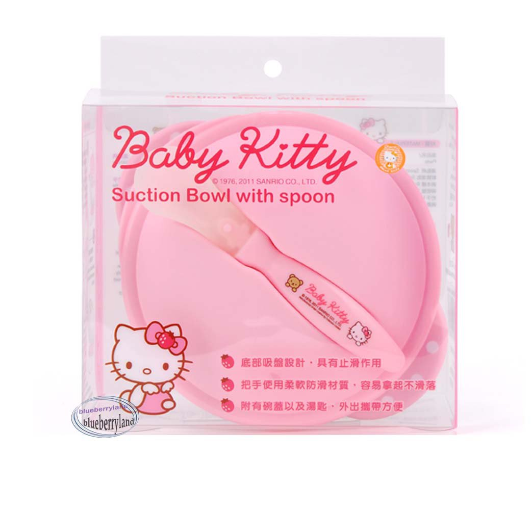 Sanrio Hello Kitty Baby Infant Toddler Feeding & Training Suction Bowl with Lid & Spoon Set