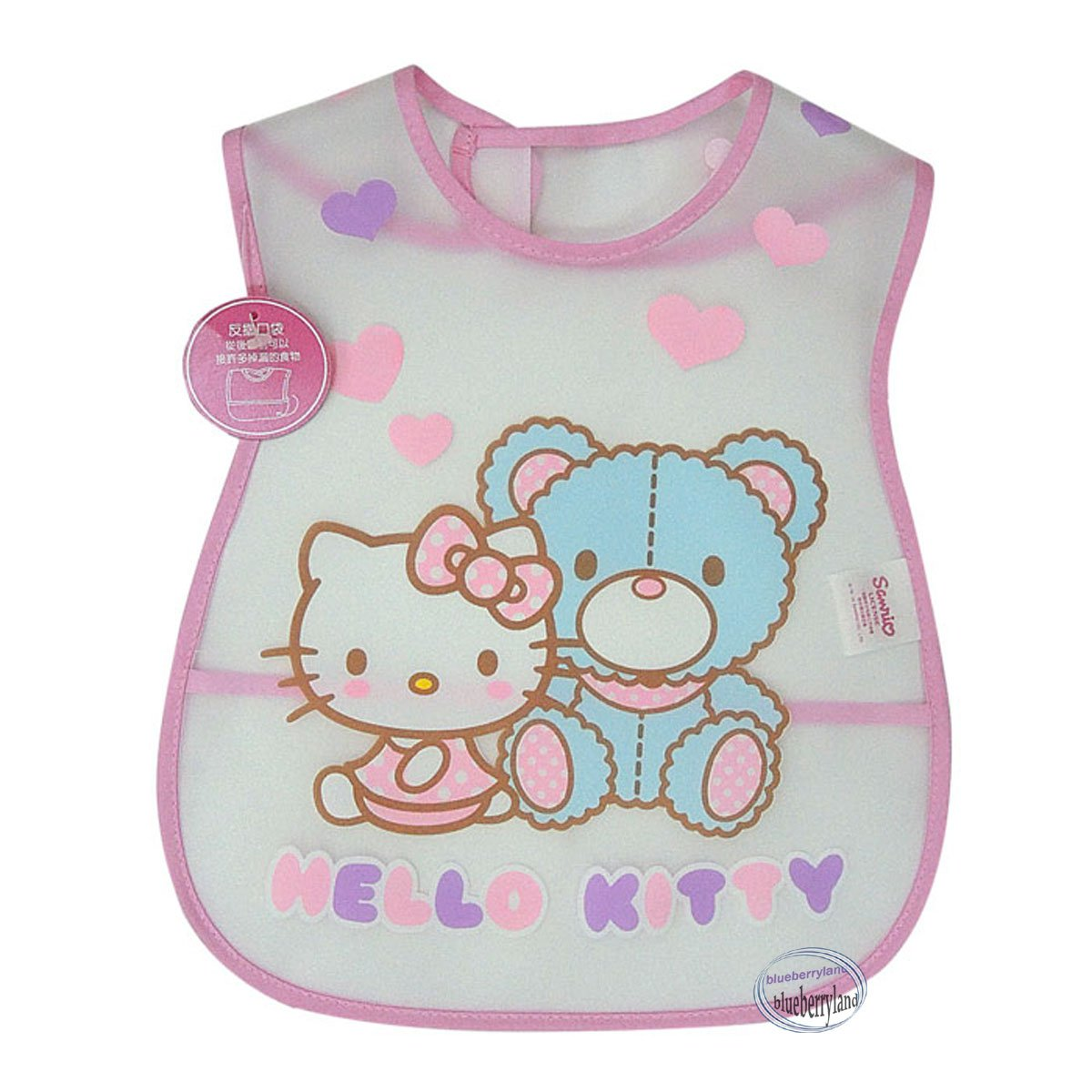 Sanrio Hello Kitty Baby Bib feeding kids child girls babies