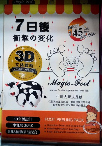 Japan Magic Foot Milky Intense Exfoliating Foot Pad peeling pack women