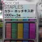Japan Quality Size No.10 Color Staples 1000 staples x 3 boxes