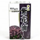 Wah Sing Zihua Embrocation Chinese Medical Purple Flower Oil 26ml 華星紫花油