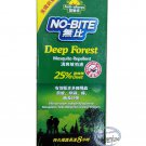 Deep Forest Mosquito Repellent for all ages 清爽蚊怕水