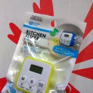 Japan imported Mini 100 Minutes Digital Kitchen Timer with Magnet