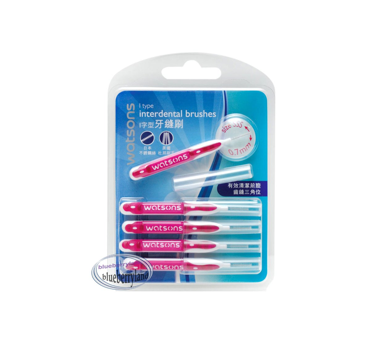 Watsons i type 5pc Oral Dental Interdental Brush Size SSS (0.7mm) Oral Floss Flossers Oral Care