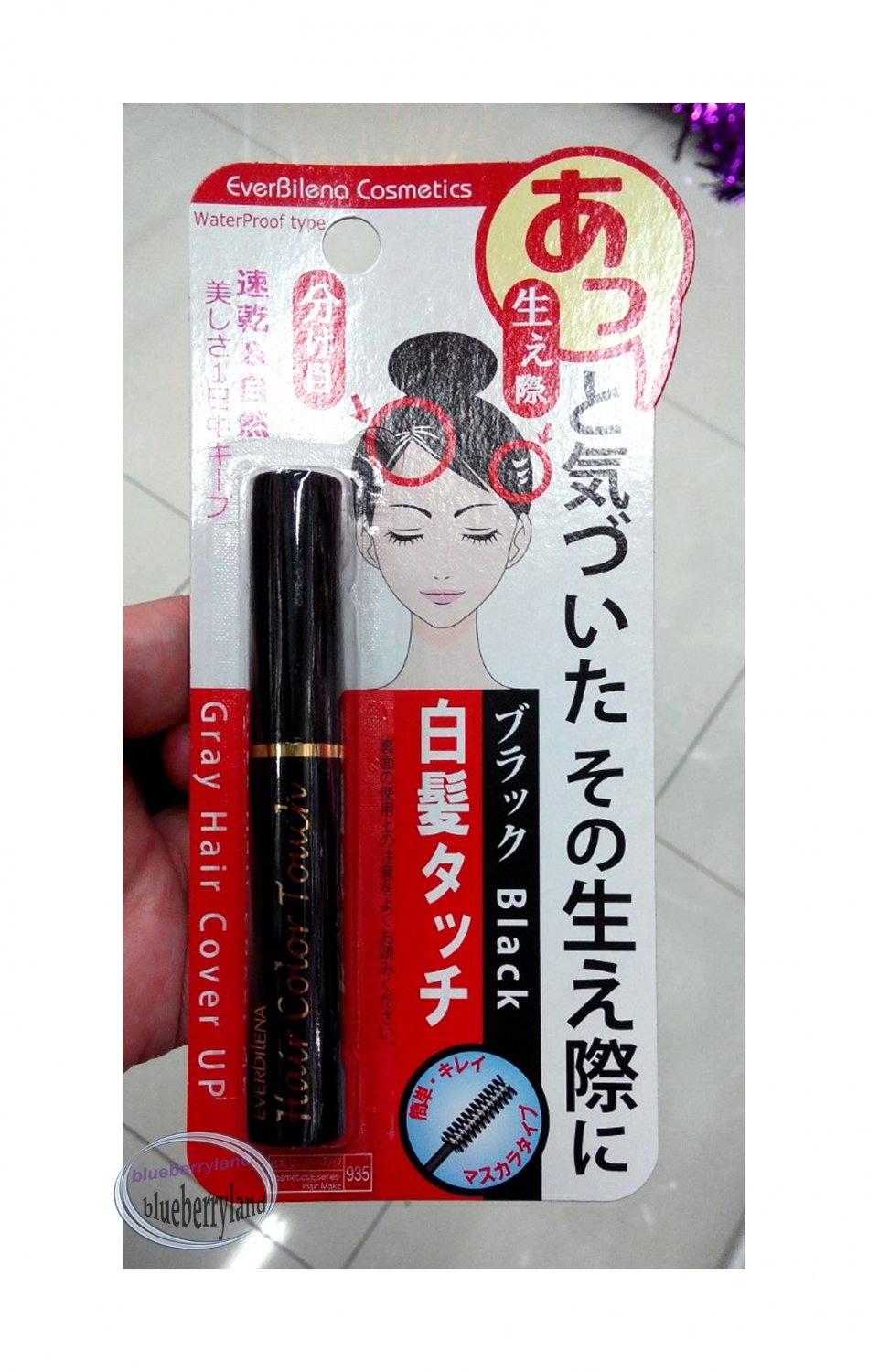 Japan Easy Touch up Gray Hair Cover Up Mascara Waterproof Cosmetic BLACK